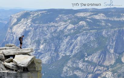 """איש על הר(צילום: יח""""צ)"""