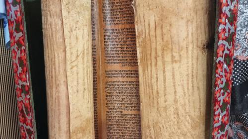 ספר התורה התימני