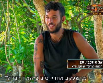 """דרמה ב""""הישרדות"""": האם ישראל אוגלבו הציע כסף בתמורה להצבעה בגמר?"""