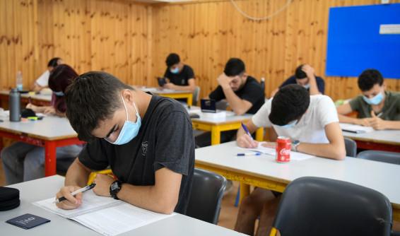 תלמידי תיכון ביהוד