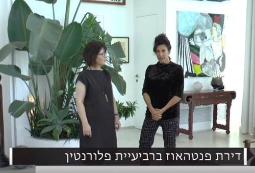 אייקון תל אביבי בניצוחו של האדריכל אילן פיבקו