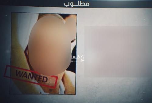 """תמונת ראש השב""""כ הבא כפי שפורסמה בתקשורת הפלסטינית"""