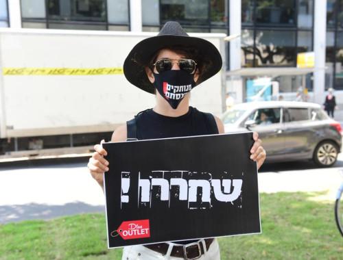 הפגנת העצמאים בתל אביב