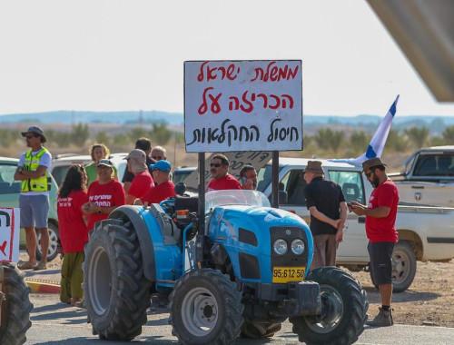 הפגנת החקלאים