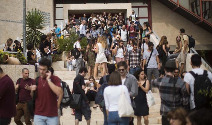 סטודנטים באוניברסיטה, ארכיון