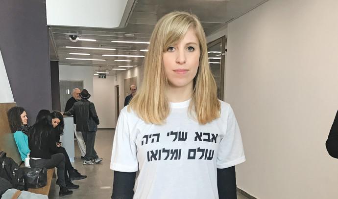 דנה יודלביץ'