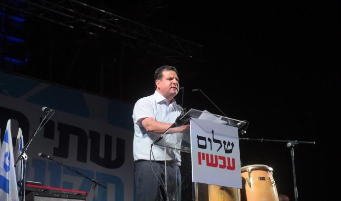 """ח""""כ איימן עודה בעצרת השמאל בכיכר רבין"""