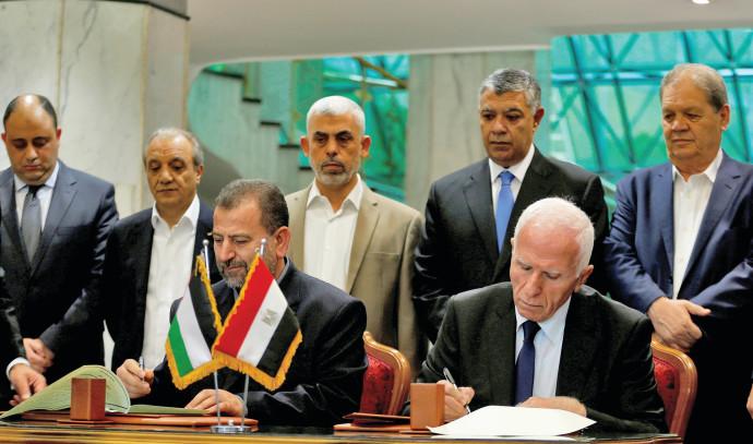החתימה על הסכם הפיוס הפלסטיני