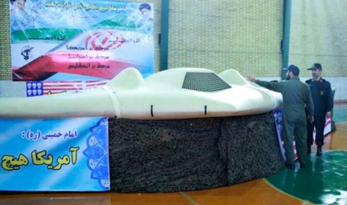 """מל""""ט אמריקאי שייורט על ידי איראן"""