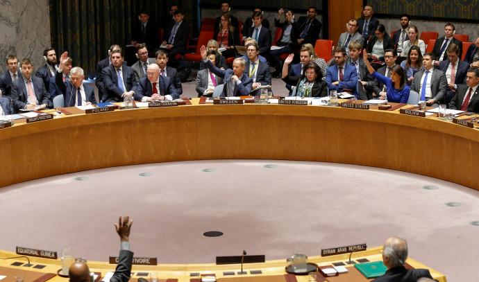 """הצבעה במועצת הביטחון של האו""""ם"""