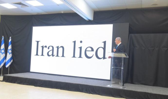 """בנימין נתניהו במסע""""ת בה חשף את ארכיון הגרעין האיראני"""