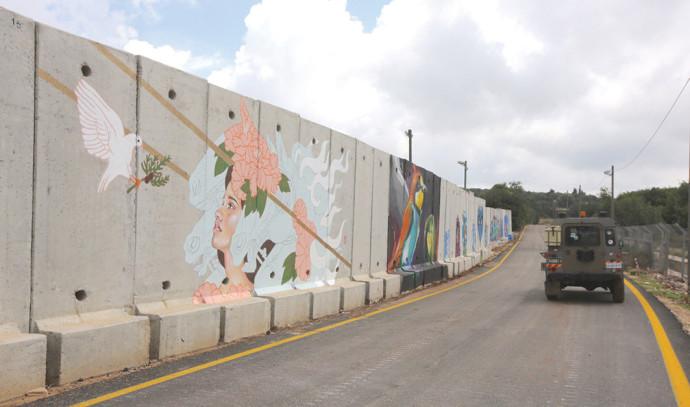 גבול ישראל-לבנון