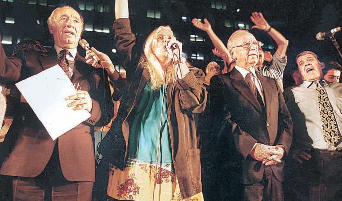 מירי אלוני שיר לשלום עצרת רצח יצחק רבין 1995