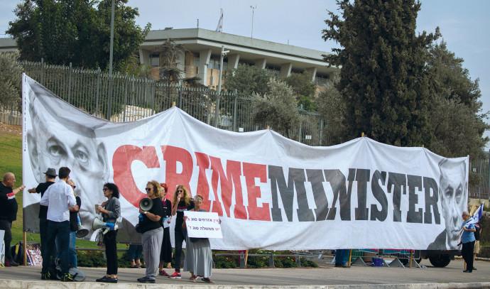 מחאה נגד נתניהו מול הכנסת