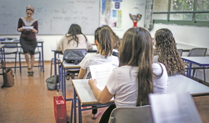 תלמידים בכיתה