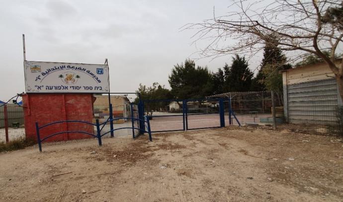 בית הספר באלפורעה, מועצה אזורית אל קסום