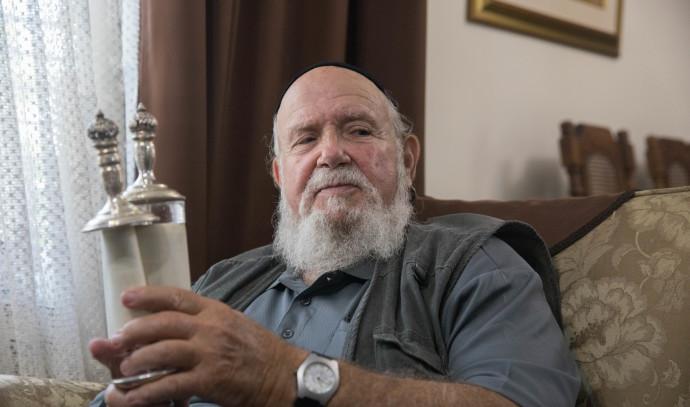 הרב יוסי הראל