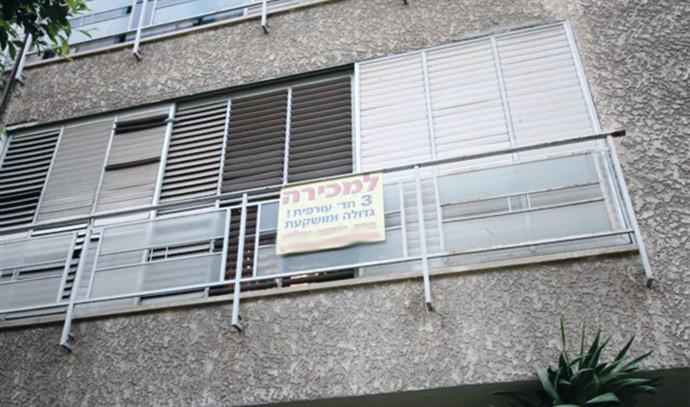 דירה למכירה, אילוסטרציה (למקום אין קשר לנאמר בכתבה)