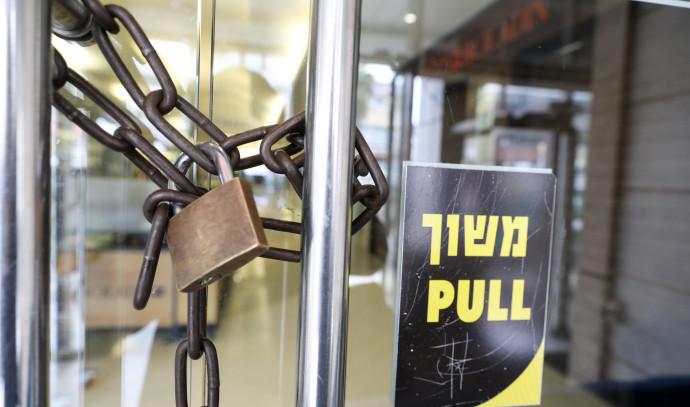 קורונה בישראל: החנויות ובתי העסק נסגרים