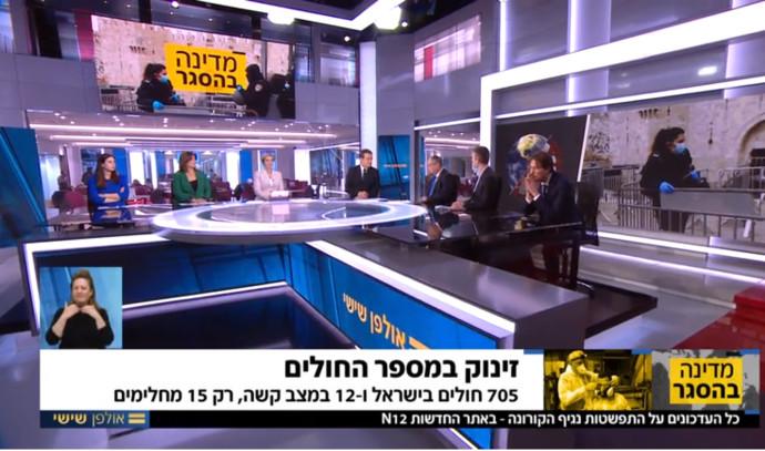 פאנל פרשנים בערוץ 12