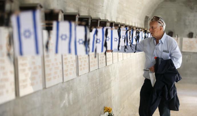 טקס יום הזיכרון בהר הרצל