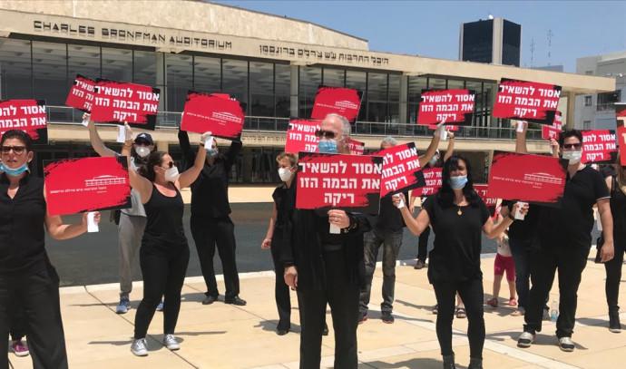 הפגנת האמנים בכיכר הבימה