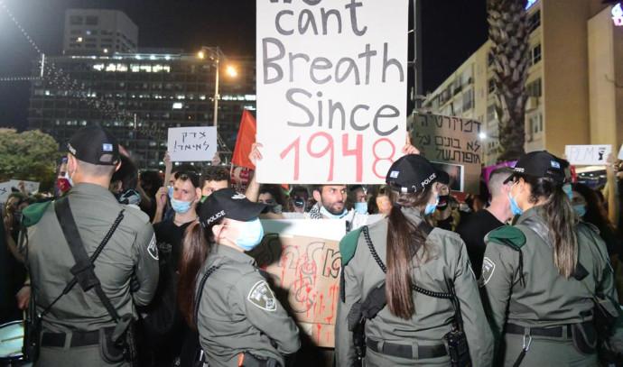 """הפגנת השמאל נגד הסיפוח בכיכר רבין בת""""א"""
