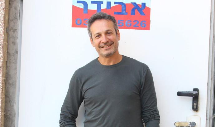 שמואל וילוז'ני