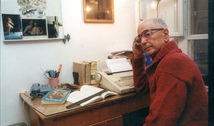 יוסל בירשטיין