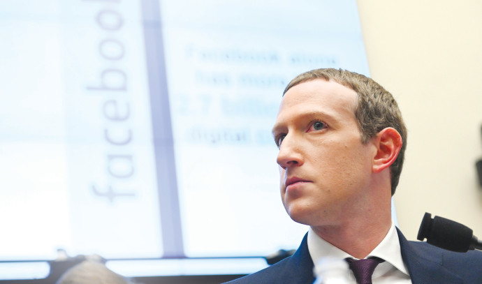 New research reveals: Did Facebook CEO encourage hate speech for entries?