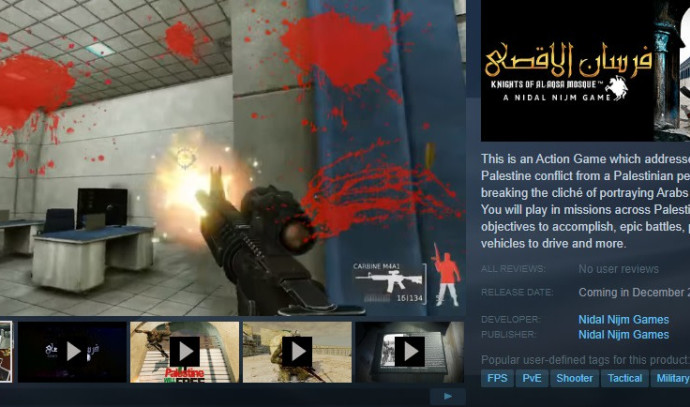 Annoying: A computer game allows you to play as a Palestinian with the goal of killing IDF soldiers