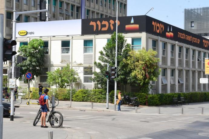 """טקס הקראת שמות הנספים במשכן הכנסת - השנה בסימן """"עד היהודי האחרון"""