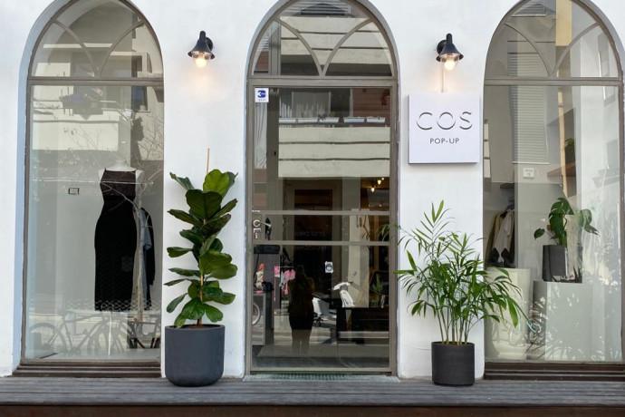 חנות POP- UP חדשה למותג COS במרכז תל אביב