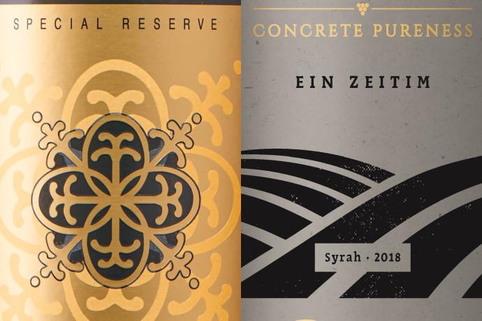 חתימה מיוחדת: יינות הדגל של רקנאטי וכרמל