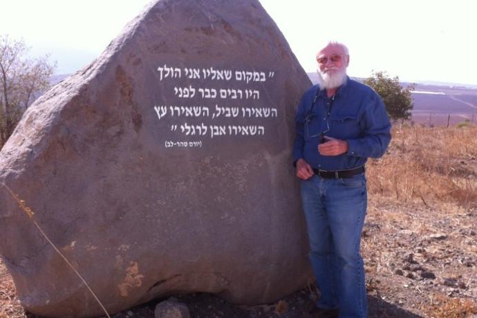 נכס צאן ברזל: אמני ישראל עושים כבוד ליורם טהרלב
