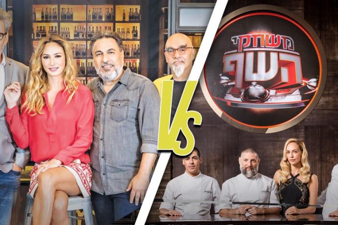 מלחמה במטבח: מי ירד יותר נמוך - מאסטר שף או משחקי השף?