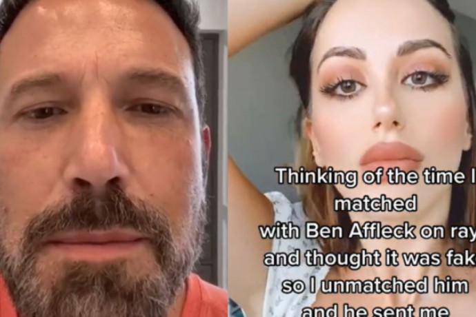 למה ביטלת את השידוך? זה אני!: אמריקאית חשפה את החיזור העקשני של בן אפלק