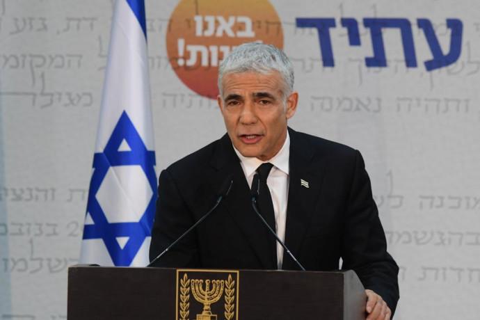 """לפיד: """"ממשלת אחדות ישראלית היא לא פשרה אלא מטרה"""""""