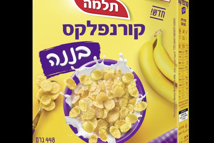 חדש על המדף: קורנפלקס בטעם בננה ותחליף גבינה בסגנון גאודה