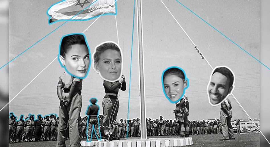 דודו אהרון, רוסלנה רודינה, בר רפאלי, גל גדות
