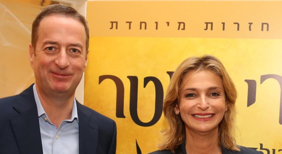 דנה ויס ודייוויד קוורי