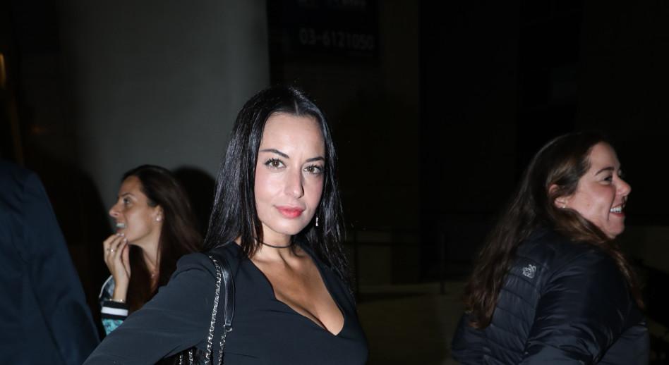 מאיה בוסקילה