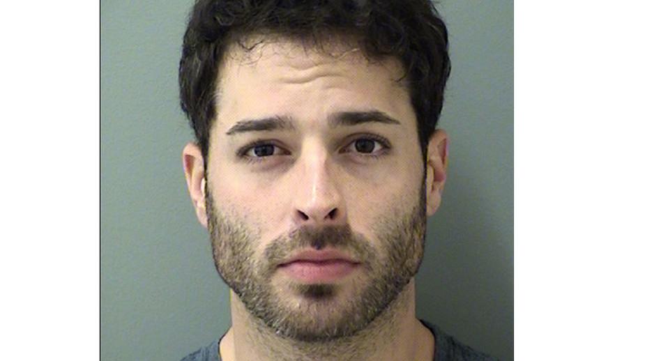 קורי סליי במעצר