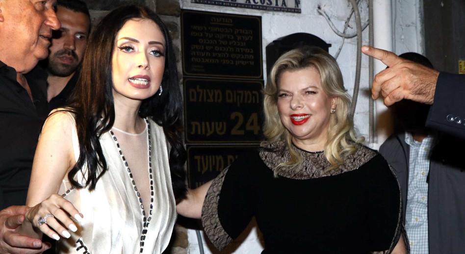 שרה נתניהו, ניקול ראידמן