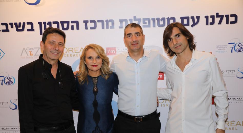 שמעון וקנין, יצחק קרייס, ורד גרינבוים, אילן מרגלית