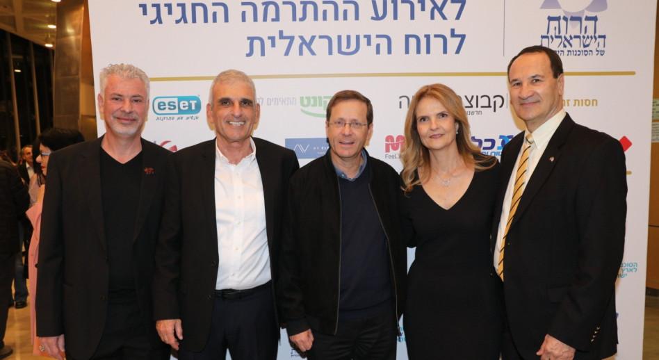 טל ברודי, מיקי דהב, יצחק הרצוג, יוסי בכר ומשה אטיאס