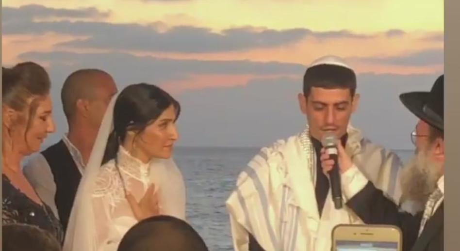 חתונתם של מגי אזרזר וקותי סבג