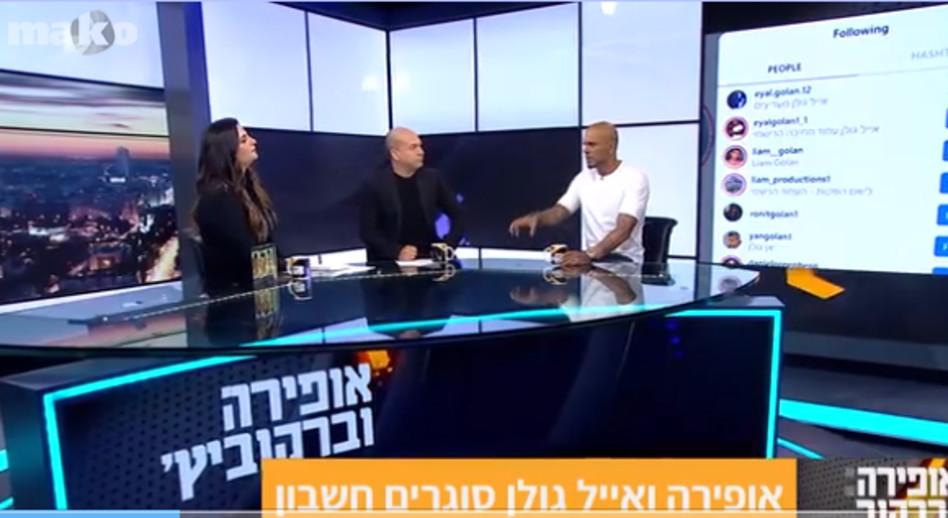 """אופירה אסייג ואייל גולן עושים """"סולחה"""" מול עם ישראל"""