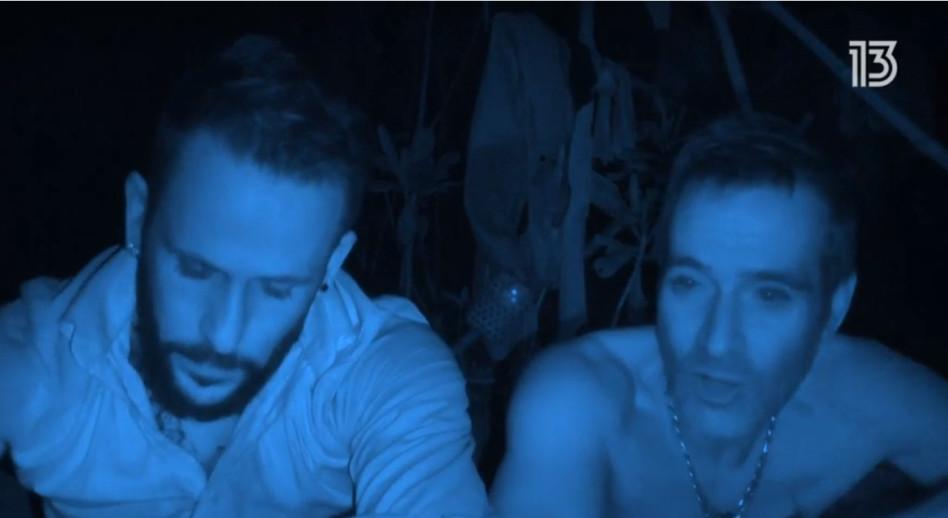 זוהר שטראוס ואסי בוזגלו