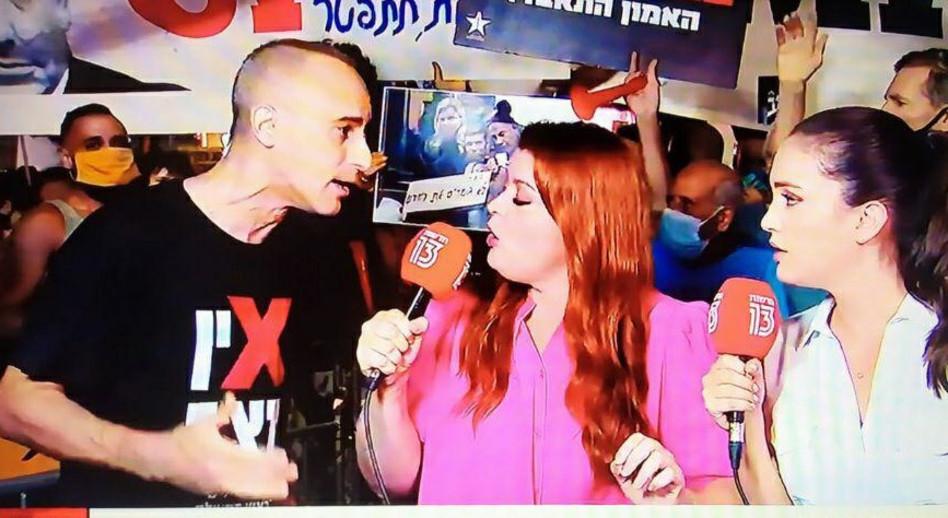 אסף אמדורסקי במחאת העצמאים